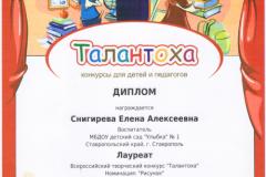 1_500x716