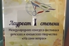 IMG_8839-13-11-17-11-38
